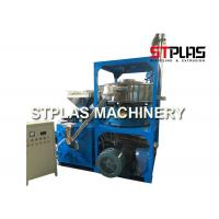 Wholesale PVC Rotor Mill Plastic Waste Grinding Pulverizer Machine Simple Structure from china suppliers