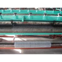 Wholesale Nylon Fishing nets Machine from china suppliers