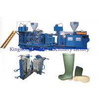 Wholesale Multi Colors Women Men Gumboots Shoe Factory Machinery 16/12 PCS Mold Stations from china suppliers