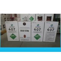 Wholesale High Purity Galaxy R407C HFC Refrigerants UN No. 3340 For Non-centrifugal Refrigeranting Systems from china suppliers