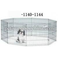 Wholesale dog crates,pet products,pet crates,heavy duty dog cages(AF1142) from china suppliers