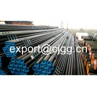 Wholesale Heat Resistant Din17175 Round Seamless Steel Tube 15Mo3 13CrMo44 from china suppliers