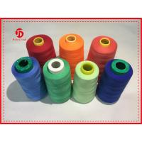Buy cheap High Tenacity Spun Polyester Sewing Thread , Polyester Thread For Sewing Machine from wholesalers