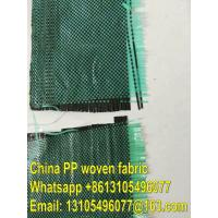 Buy cheap 2016 new products pp weed control cover/weed barrier/heavy duty anti UV weed mat from wholesalers