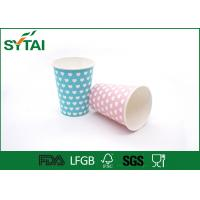 Quality Eco - friendly Hot Drink Paper Cups Disposable , insulated paper coffee cups Single PE Coated for sale