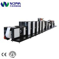 China WJPS-660 Wide Width Flexible Packaging Offset Printing Machine on sale