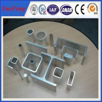 Wholesale Hot! supply extrusion aluminum enclosure, custom extruded aluminium enclosure manufacturer from china suppliers