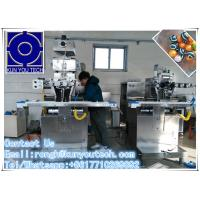 """Wholesale 6"""" Softgel Encapsulation Machine Line With Ground Automatic Feeding , 880X640X1900mm from china suppliers"""