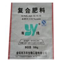 Wholesale 45% Increasing Yield Water Soluble NPK Fertilizer for Crop, Vegetables, Fruit to Promote The Crop Root System from china suppliers