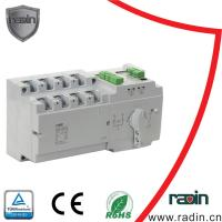 Wholesale 2 Input 1 Output Auto Transfer Switch TUV CE Approved For Shopping Mall Banks from china suppliers