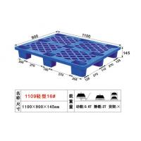 Wholesale HDPE Durable Plastic Pallet from china suppliers
