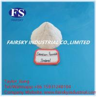 Quality Strontium Fluoride Sintered(Fairsky)97%Min&Mainly used on the flux-cored wire&Leading Supplier in China for sale