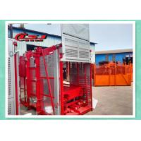 Wholesale 2000KG Capacity Personnel And Materials Hoist Double Cages 34m/Min Speed from china suppliers
