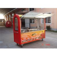 Wholesale Hand Push Stainless Steel Coffee Cart Moving Towable Snack Fast Food Kiosk from china suppliers