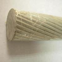 Quality Aluminium alloy bare conductor AAAC 185 sq mm bare cable for sale