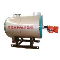 China YY(Q)W Horizontal Oil / Gas Boiler on sale