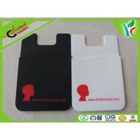 Buy cheap Black / White Cell Phone Silicone Cases Smart Wallet For Phone from wholesalers