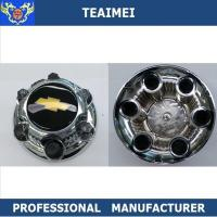 Buy cheap 180mm Custom ABS Chevrolet Tahoe Alloy Car Wheel Center Caps For Auto Parts from wholesalers