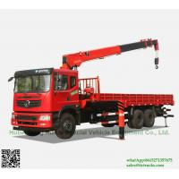 Quality Custermizing 6x4 12 ton truck mounted crane SQ12S4 on sale 300 Kn.m  crane truck high quality  WhatsApp:8615271357675 for sale