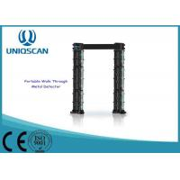 Wholesale Foldable Portable Door Frame Metal Detector from china suppliers
