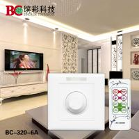 Quality zhuhai bincolor ir remote control dc 12volt 24volt 48volt 6A led dimmer switch for sale