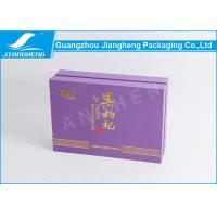 Wholesale Environmentally Friendly Cardboard Paper Tea Gift Packaging Boxes With Lids from china suppliers