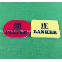 Wholesale Acrylic Baccarat Banker Casino Accessories Player Button Banker Puck from china suppliers