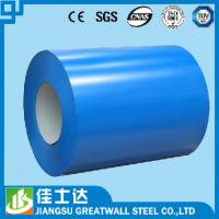 Wholesale Prepainted GI / PPGI Steel Coil Galvanized Steel Sheet Colour Coated Coils from china suppliers