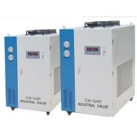 Wholesale Light Weight Industrial Air Chiller Unit Equipped With Reverse Phase Lack Protection from china suppliers
