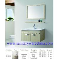 Wholesale Modern Alunimun bathroom cabinet / aluminum alloy bathroom cabinet/Mirror Cabinet /H-9603C from china suppliers