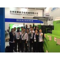 TAIZHOU HUANGYAN LISONG MACHINERY CO.,LTD