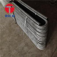 Wholesale Q195 Q235 Q345 TORICH Elliprtical Steel Tubes , Thickness 0.5-50mm from china suppliers