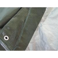 Wholesale reversible utility cover from china suppliers