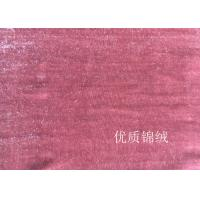 Wholesale GOOD FEEL  COLORFUL POLYESTER RAYON  VELVET from china suppliers