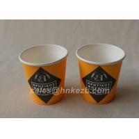 Wholesale Cold Beverage / Cold Drink 8oz Disposable Paper Cup With Custom Logo Printing from china suppliers
