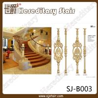 Wholesale Luxurious Casting Aluminum Balustrade for Hotel (SJ-B003) from china suppliers