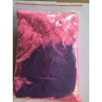 Wholesale Voilet to Red Pigment Color to Color Changing Pigment Thermochromic Pigment from china suppliers