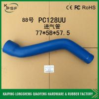 Wholesale PC128UU Komatsu Excavator Spare Parts Rubber Hose 77*58*57.5 from china suppliers