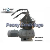 Wholesale Easy Operate 3-phase Coconut Water Purifying Centrifugal Separator from china suppliers