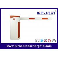Wholesale Straight Boom Car Park Vehicle Barrier Gates Access Control 6s OP Time from china suppliers