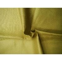 Wholesale 20% Silk 80% Cotton Blend Width Fabric - 1 from china suppliers