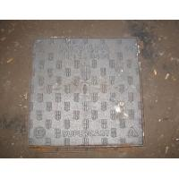 Wholesale BV Manhole cover for dewatering from china suppliers