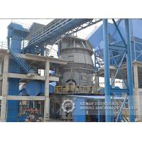 Wholesale Hot Sale Cement Vertical Raw Mill from china suppliers
