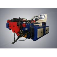 220v / 380v Customized Voltage Exhaust Pipe Bending Machine With Microcomputer Control