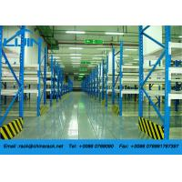 Wholesale Collapsible Warehouse Storage Racks With Multi Levels 300 - 500kg Load Capacity from china suppliers
