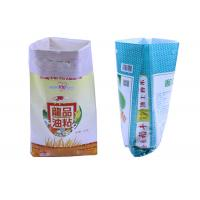 Quality Bopp Laminated 25 Kg PP Woven Rice Bags Packaging Double Stitched for sale
