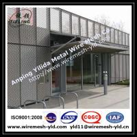 Wholesale Ornamental & Decorative Expanded metal for sun screen from china suppliers