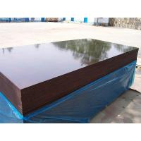 Wholesale 1250mm*2500mm 12mm / 15mm / 18mm thickness Film Faced Plywood  For Formwork from china suppliers