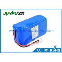 Wholesale Portable Lithium - Ion Battery Pack Rechargeable DC 12v 8000mah with PCB from china suppliers