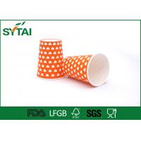 Quality Orange Color Charming Hot Drink Paper Cups Disposable Gorgeous Design for sale